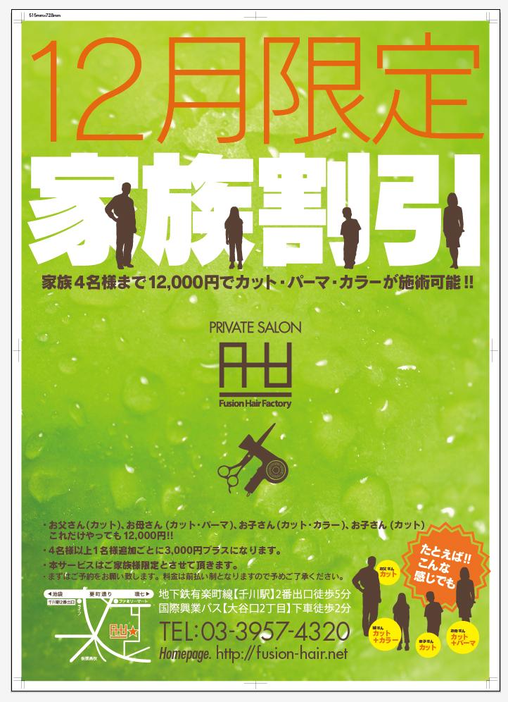 poster_101110.jpg